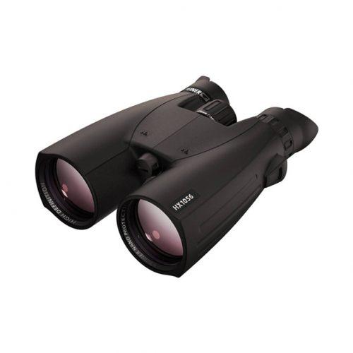 Steiner HX Binocular